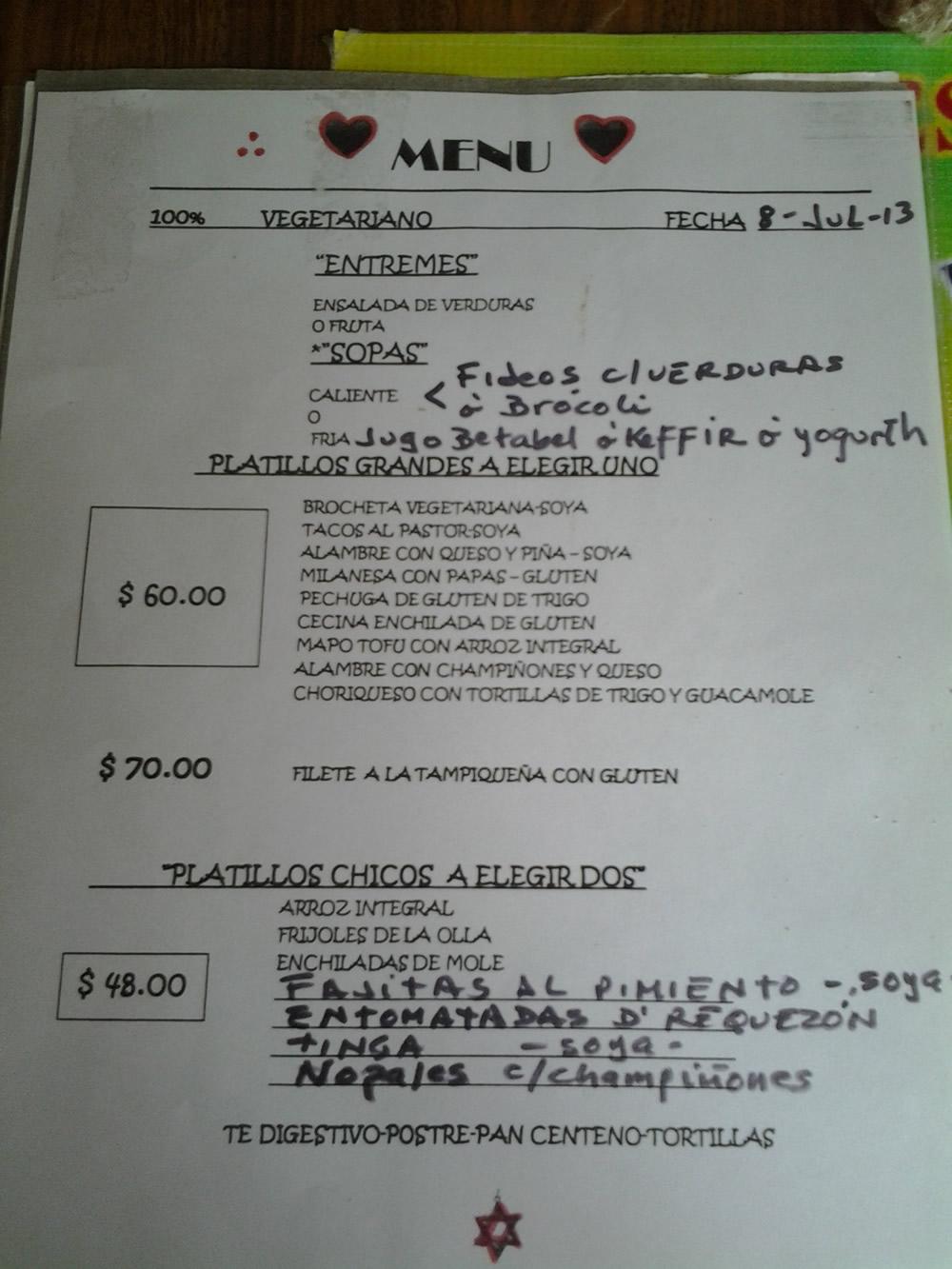 Mexico City Restaurants Menus Best Restaurants Near Me